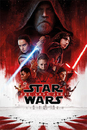Star Wars: The Last Jedi - One Sheet
